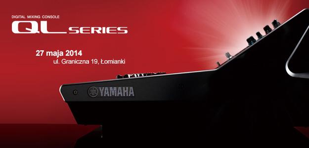 Yamaha commercial audio artyku y infomusic pl for Yamaha commercial audio